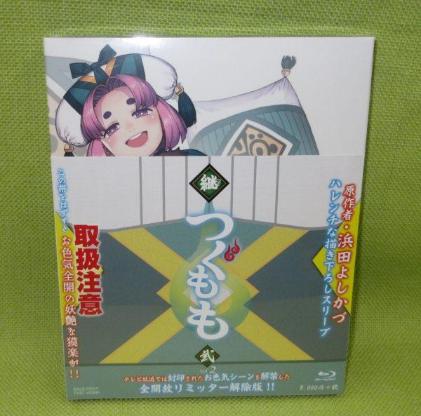 映像&音楽コーナー「新作・再入荷情報」2020/7/7ヽ(*´∇`)ノ