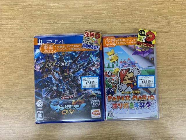 PS4とスイッチなゲームソフト買い取りました!(=゚ω゚)ノ