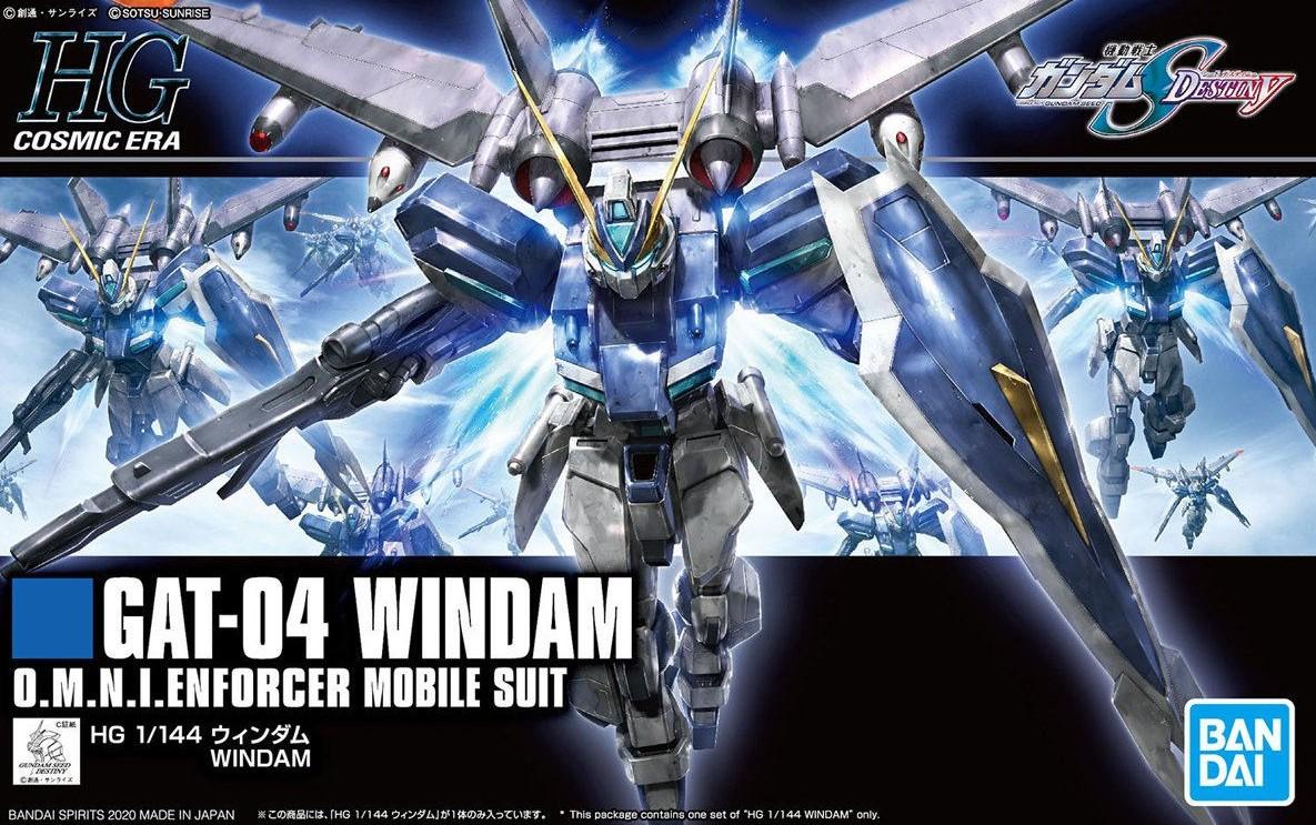「HG 1/144 ウィンダム」再販入荷