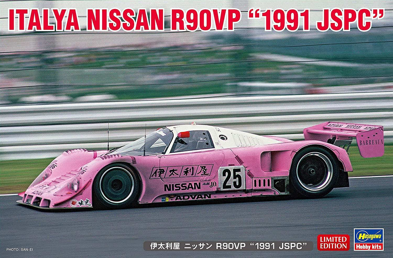 「伊太利屋 ニッサン R90VP `1991 JSPC`」入荷