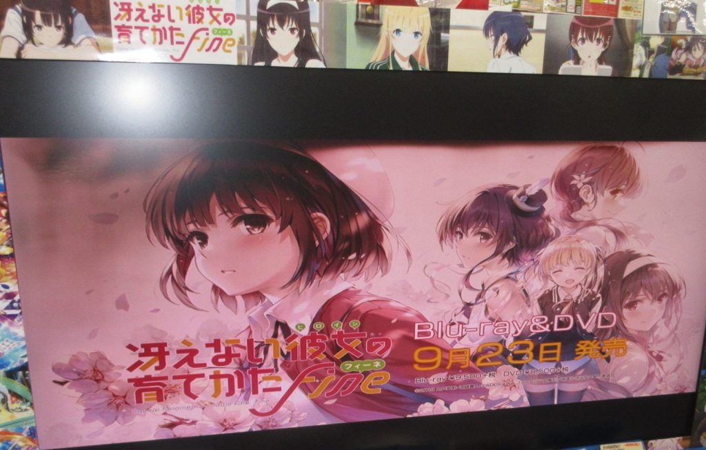 映像&音楽コーナー「新作入荷&再入荷情報」2020/9/23ヽ(*´∇`)ノ
