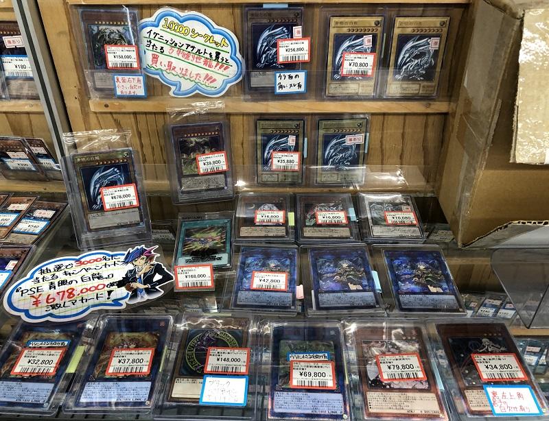 ★お買い得 !遊戯王カード! 大特価品!★