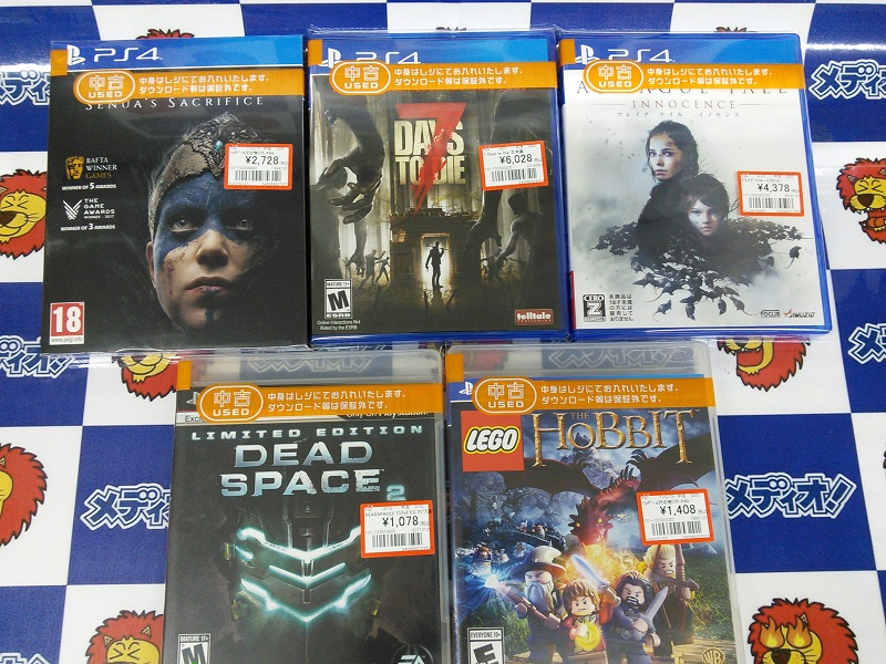 PS4とPS3なゲームソフト買い取りました!(=゚ω゚)ノ