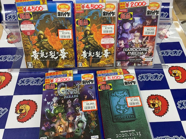 新作TVゲーム10月15日(木)発売!!(=゚ω゚)ノ