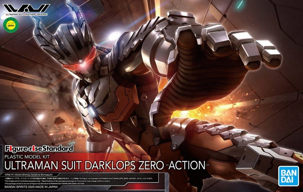 「ULTRAMAN SUIT DARKLOPS ZERO」発売