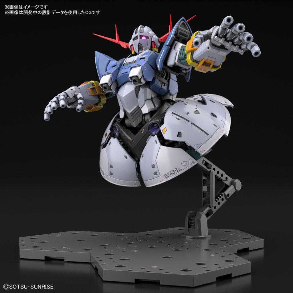 「RG 1/144 ジオング」1月23日発売予定