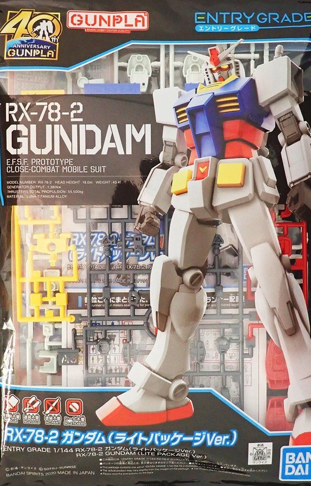 「ENTRY GRADE RX-78-2 ガンダム(ライトパッケージVer.) 」