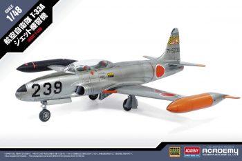 「1/48 航空自衛隊 T-33A ジェット練習機」入荷