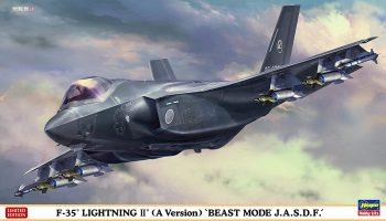 「F-35 ライトニングII (A型) `ビーストモード J.A.S.D.F.`」入荷