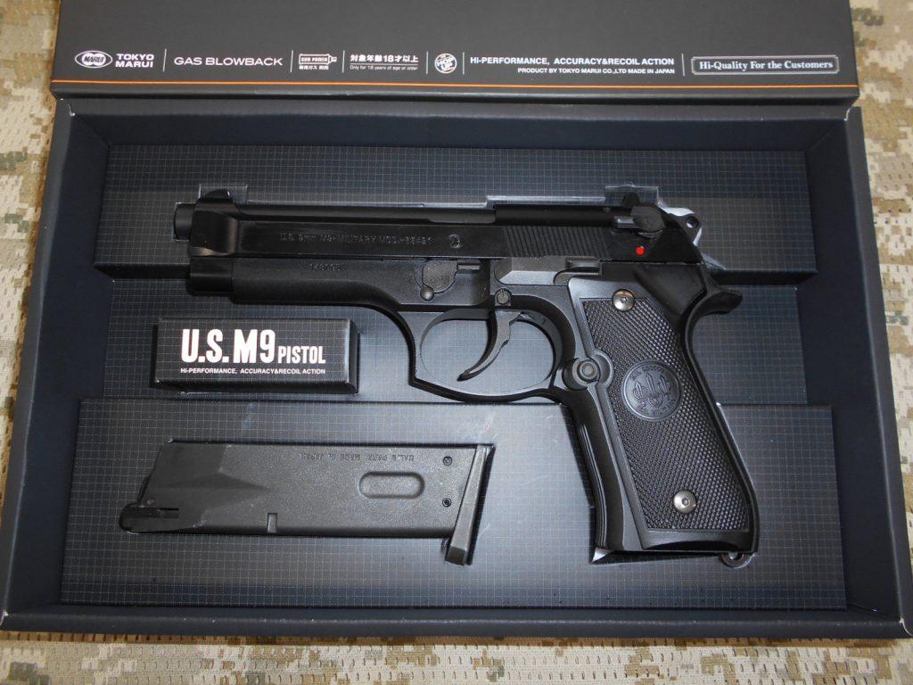 マルイ「M9 ピストル」買取りました!