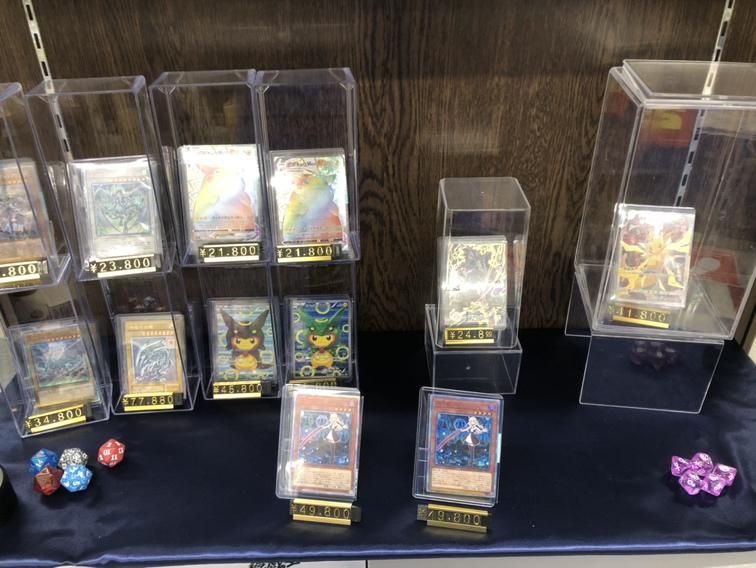 1/13遊戯王高額カードコーナーを更新しました❗