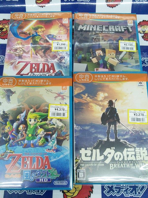 WiiUなゲームソフト買い取りました!!(=゚ω゚)ノ