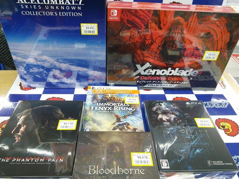 PS4,5,Switchなゲームソフト買い取りました!!(=゚ω゚)ノ