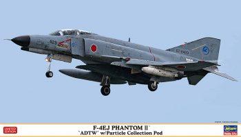 """「F-4EJ ファントム II """"飛行開発実験団"""" w/集塵ポッド」入荷"""