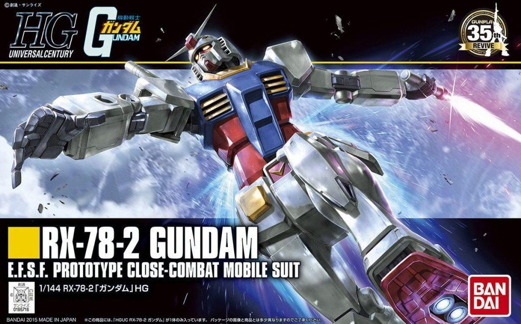 「HGUC 1/144 RX-78-2 ガンダム」再販入荷