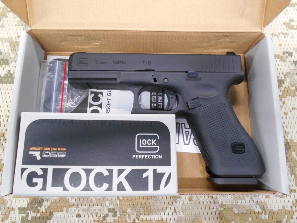 ウマレックス「G17 Gen.5」買取りました!