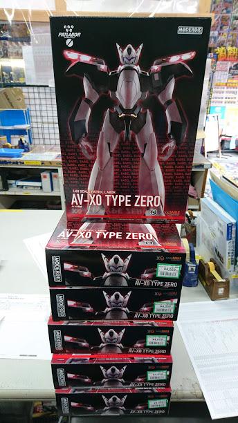 MODEROID AV-X0零式入荷しました!!