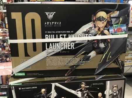 BULLET KNIGHTS ランチャー再生産分入荷しました!!