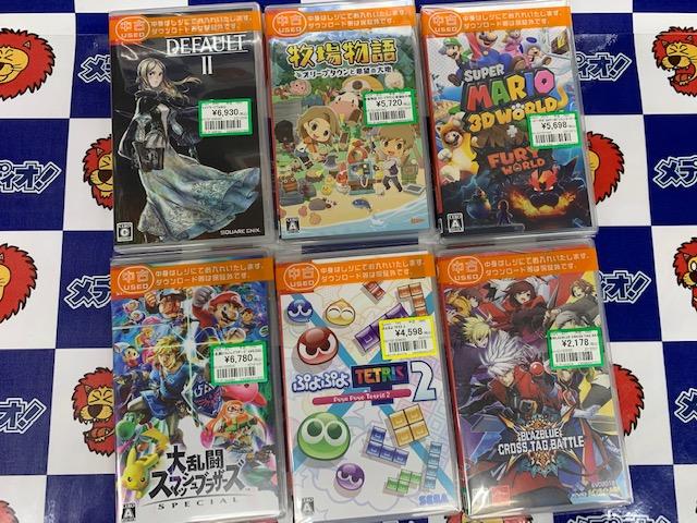 スイッチなゲームソフト買い取りました!!(=゚ω゚)ノ