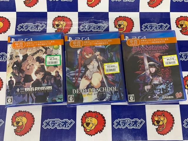 PS4なゲームソフト買い取りました!!(=゚ω゚)ノ