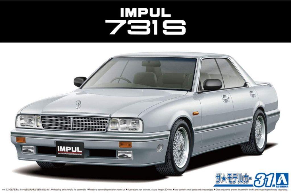 アオシマ「1/24 インパル Y31シーマ 731S '89」入荷