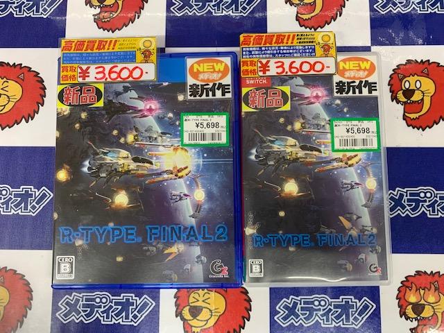 新作TVゲーム4月29日(木)発売!!(=゚ω゚)ノ