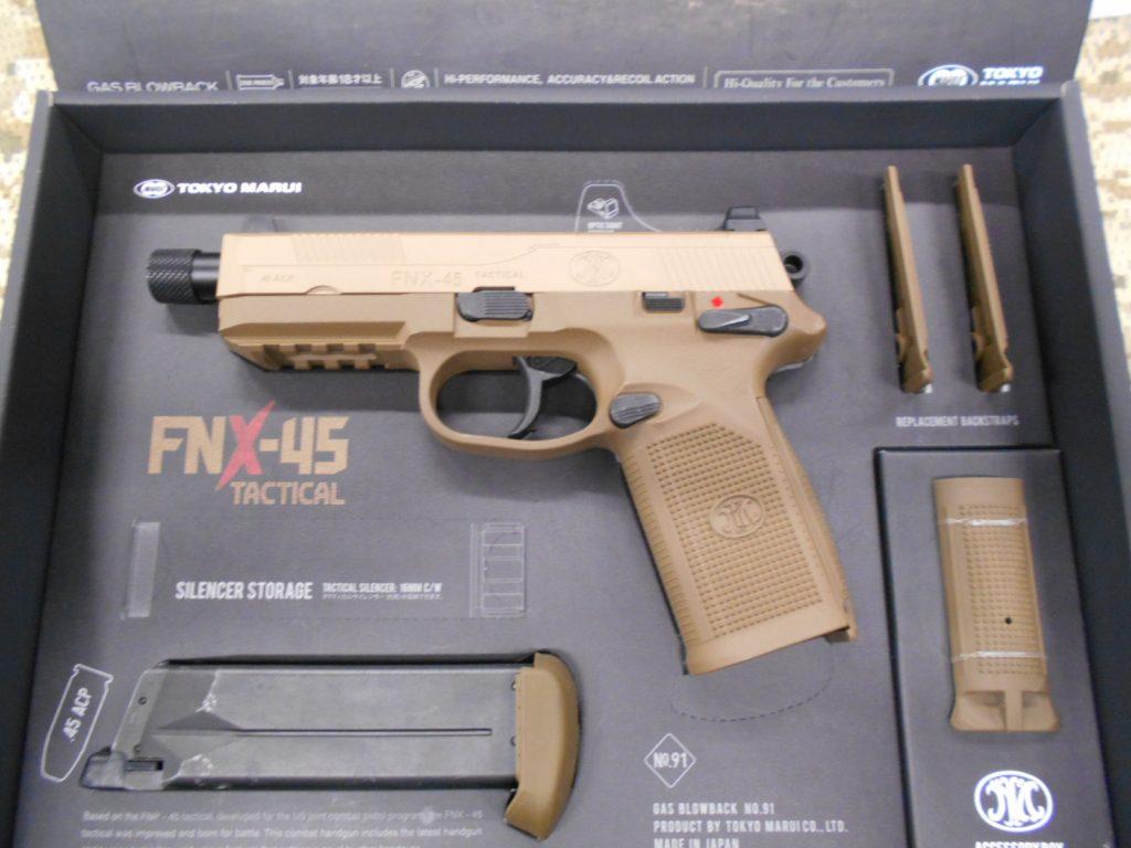 マルイ「FNX-45」買取りました!