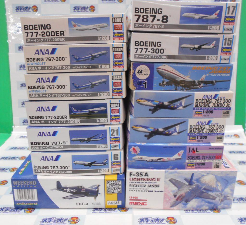 航空機スケールモデル たくさん買い取りました!!