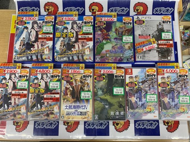 新作TVゲーム5月20日(木)発売!!(=゚ω゚)ノ