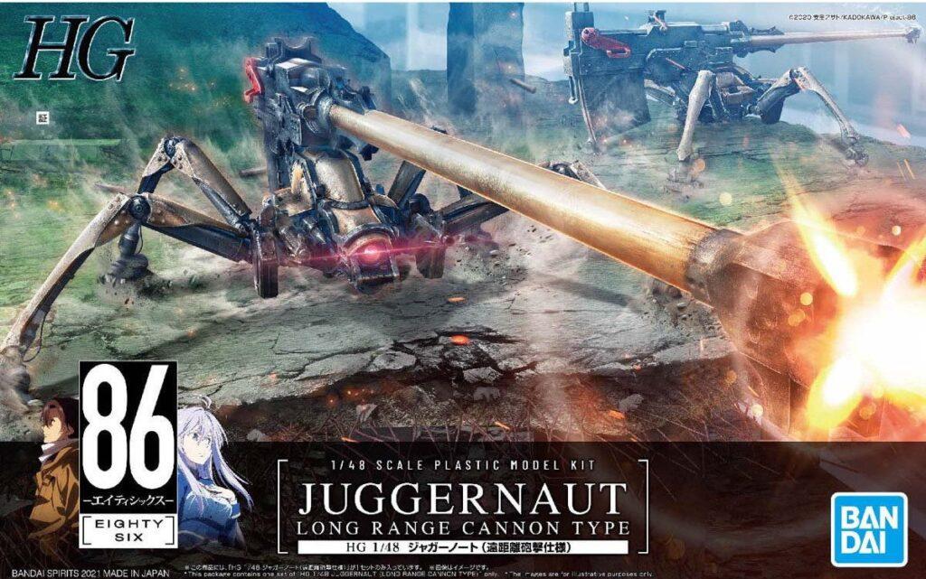 「HG 1/48 ジャガーノート(遠距離砲撃仕様)」本日発売