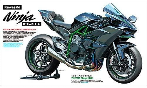 「Ninja H2R」「Honda モンキー」入荷