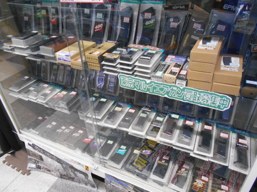 各種エアガン用「マガジン」販売しています。