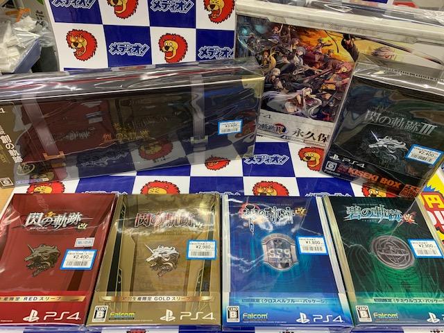 PS4「軌跡シリーズ」買い取りました!!(=゚ω゚)ノ