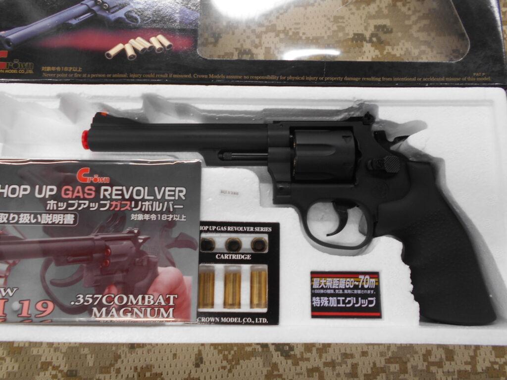 クラウン「M19」買取りました!