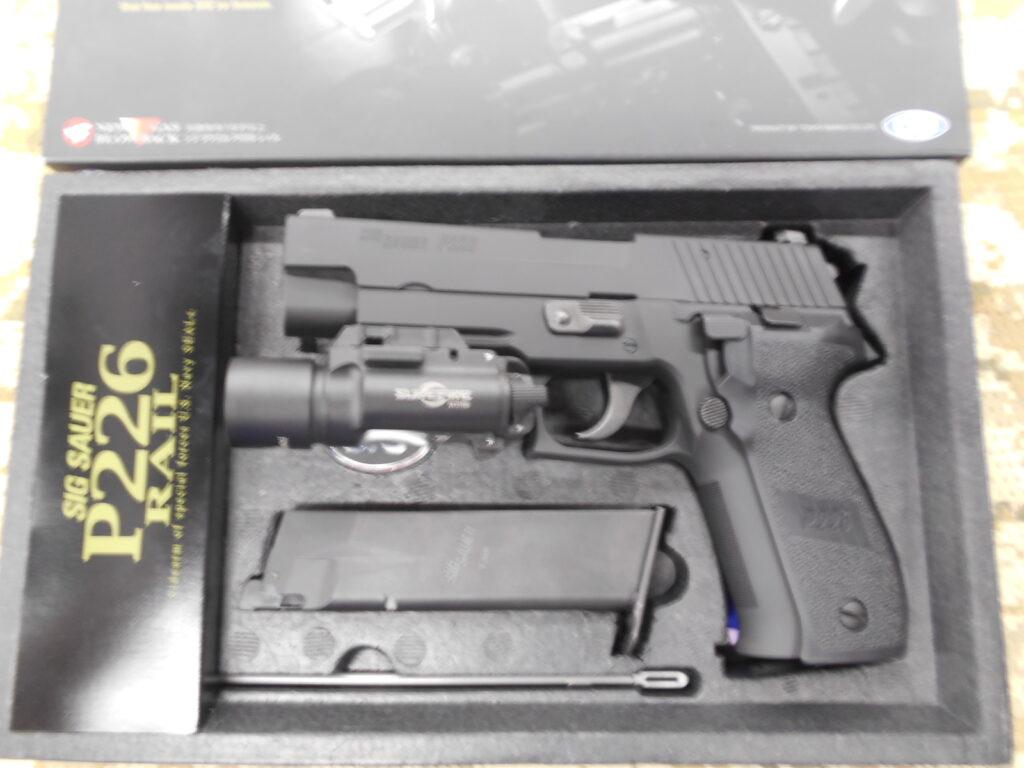 マルイ「P226」買取りました!