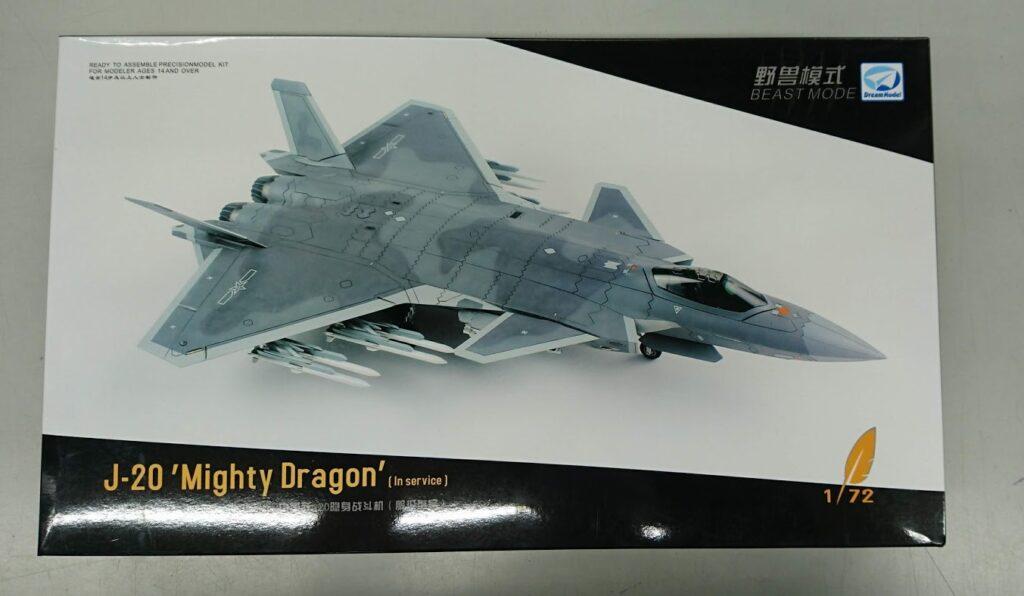 海外製戦闘機モデル入荷いたしました!