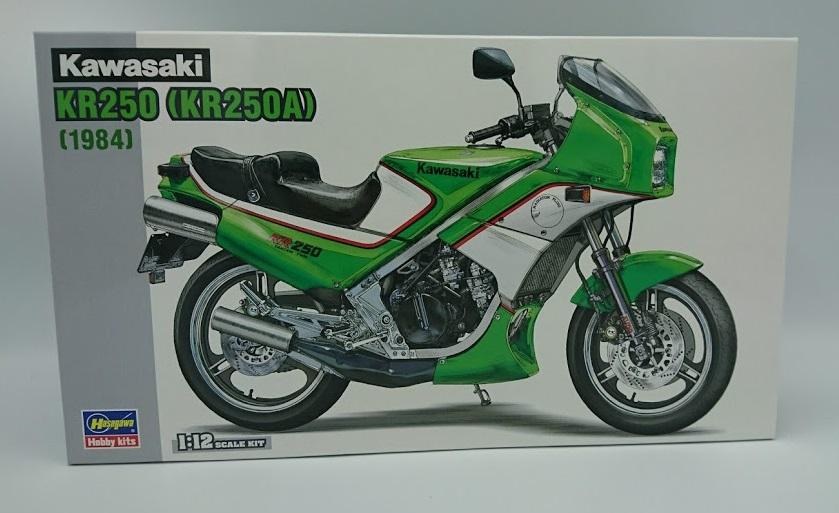 ハセガワのバイクモデル入荷しました!