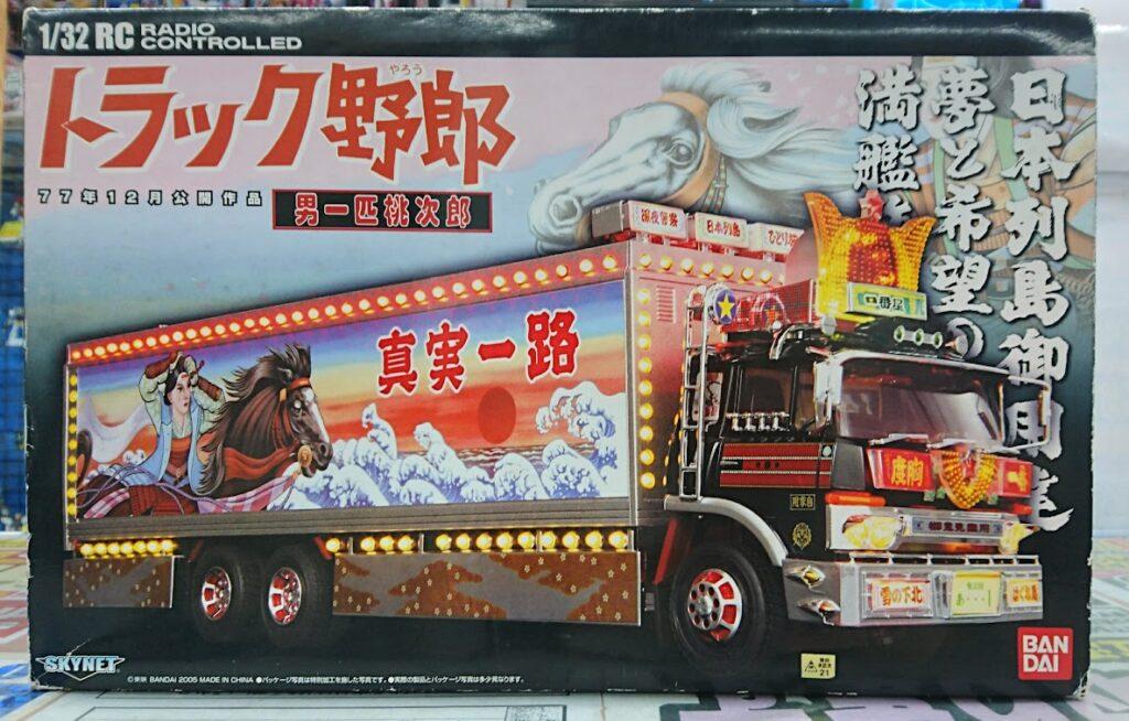 RC『トラック野郎 男一匹桃次郎』買い取りました!