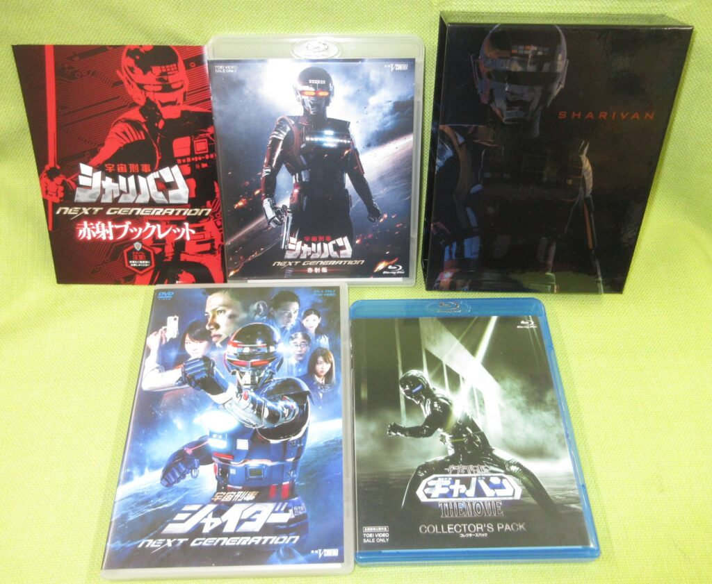 『特撮BD&DVD』を買取させて頂きました!!