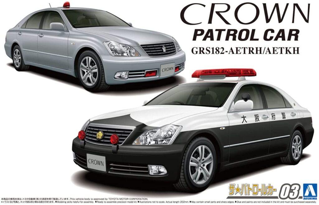 トヨタ GRS182 クラウンパトロールカー 交通取締用 `05