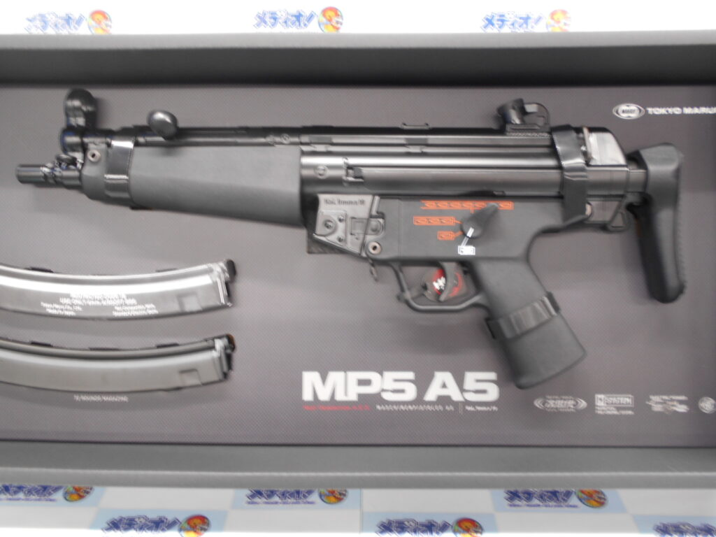 マルイ次世代「MP5」入荷しました!