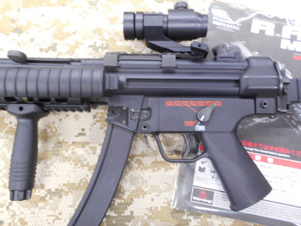 マルイ「MP5」買取りました!