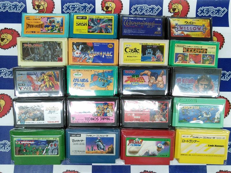 ファミコンなレトロゲーム買い取りました!(=゚ω゚)ノ