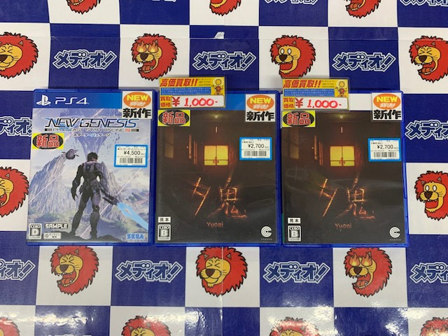 新作TVゲーム8月19日(木)発売!!(=゚ω゚)ノ