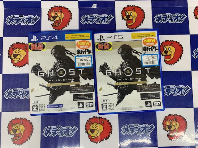 PS4/PS5「ゴースト オブ ツシマ ディレクターズカット」本日発売!!(=゚ω゚)ノ
