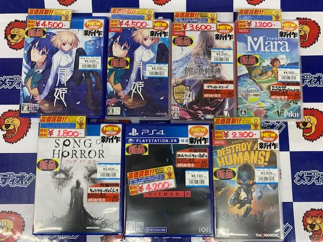 新作TVゲーム8月26日(木)発売!!(=゚ω゚)ノ