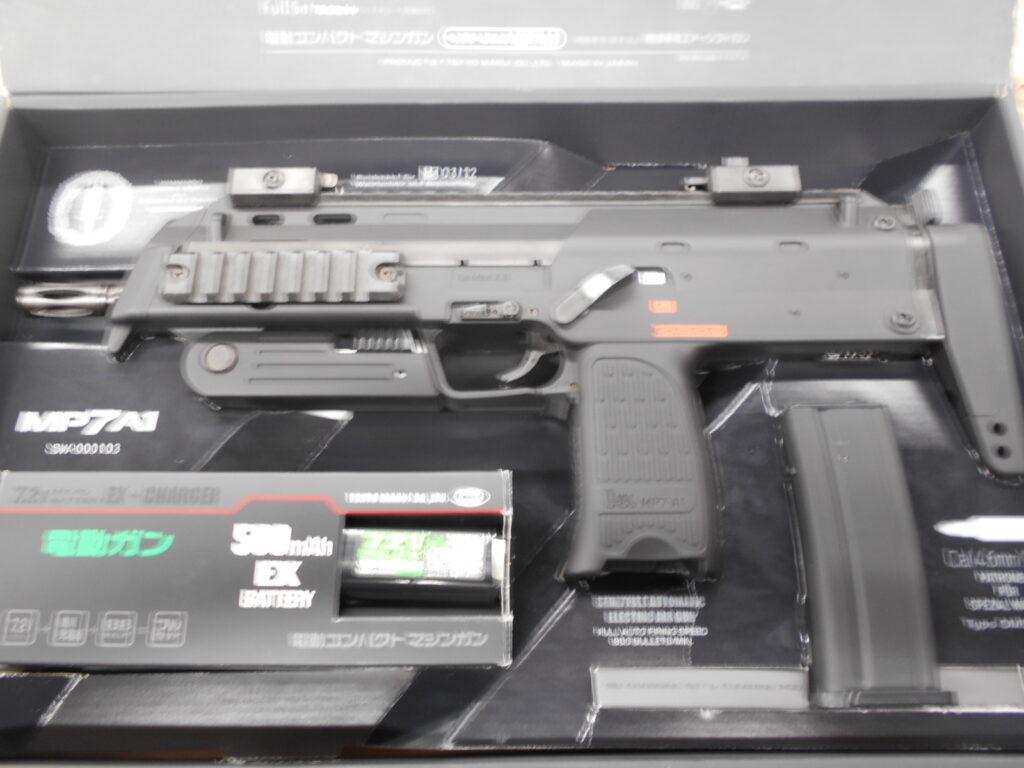 マルイ「MP7」買取りました!