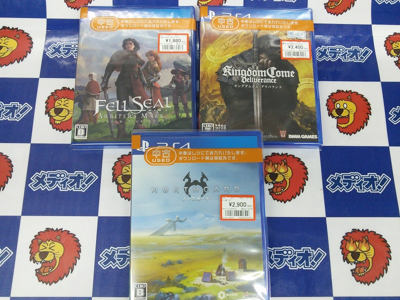 PS4とスイッチなゲームソフト買い取りました!!(=゚ω゚)ノ