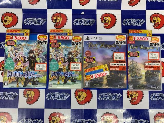 新作TVゲーム9月2日(木)発売!!(=゚ω゚)ノ