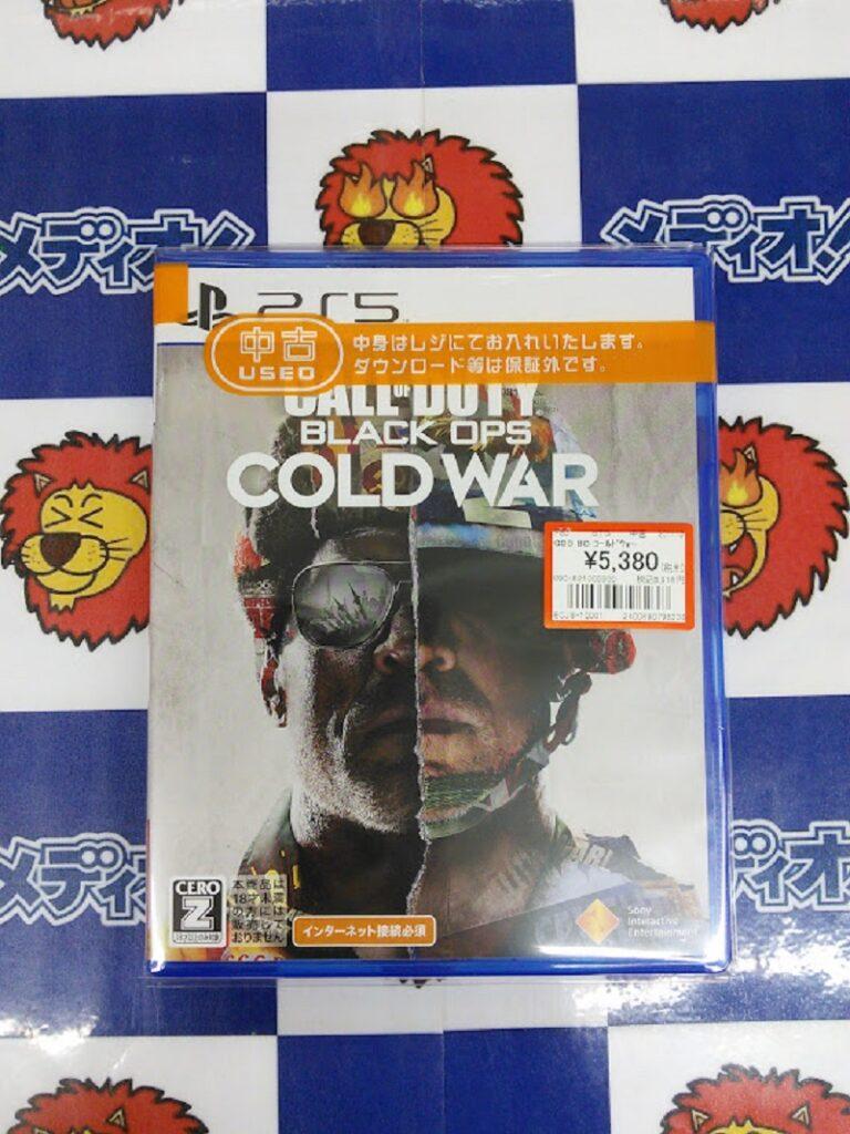 PS5なゲームソフト買い取りました!!(=゚ω゚)ノ
